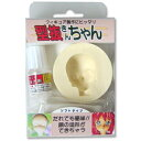 ねんど 粘土用具 押し型・抜き型 顔型 フィギュア製作
