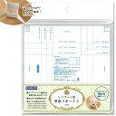 ジュエルラビリンス シリコーン用型取りボックス 【メール便可】