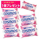 樹脂風粘土 コスモス 5個パック(コスモス5個+0.5個入り...