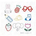 刺繍 刺しゅうキット オリムパス フランス刺しゅう基本ステッチキット 基本縫 ししゅうステップ 1 【メール便可】