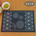 刺繍 刺しゅうキット オリムパス ティーマット 古典菊と麻の葉 【メール便可】