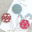刺繍 ★期間限定SALE★ こぎんキット くるみボタン お花 【ネコポス可】