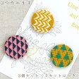 刺繍 ★期間限定SALE★ こぎんキット くるみボタン 森 【ネコポス可】
