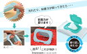 【PCエントリーでP10倍11/1(9:59)まで】Bitatto ビタット 市販の詰め替えパックに貼りつけるだけ!おしりふきのふたやウェットティッシュのフタに...