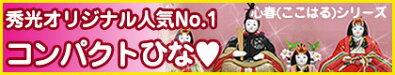 縺。縺�縺輔¥縺ヲ縺九o縺�縺�縲�縺薙%縺ッ繧�-蠢�譏・-繧キ繝ェ繝シ繧コ