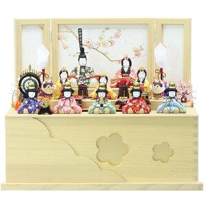雛人形 ひな人形 お雛様 おひなさま かわいい 手作り