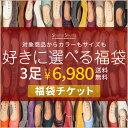 福袋 2019 レディース お買い得 パンプス 3足 まとめ...