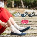 【クーポン配布中】日本製 走れる スニーカー みたいな まんまる パンプス 痛くない 歩きやすい 疲れない ローヒール バレエ ラウンドトゥ レディース シューズ フラット ぺたんこ バレエ 軽量 軽い 靴 レディースファッション 4L 3L 3S SS