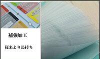 【新作】新入荷カードケース【激安】【送料無料】8カラー96ポケット超大容量(最大180枚収納可能)カードケース名刺ケース女性にも人気のデザイン名刺入れカード入れカードケースポイントカードクレジットカードckm−096