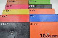 �ڿ���ۡڥ��1�̡ۿ����٥����ɥ������ڷ�¡ۡ�����̵����10���顼�ܳ�90�ݥ��å�Ķ�����̡ʺ���180���Ǽ��ǽ�˥����ɥ�����̾�ɥ����������ˤ�͵��Υǥ�����̾�����쥫�������쥫���ɥ������ݥ���ȥ����ɥ��쥸�åȥ�����ckb-109