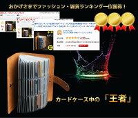 新入荷【送料無料】10カラー本革レザー26ポケット(最大52枚収納可能)カードケース名刺ケース女性にも人気のデザイン名刺入れカード入れカードケース