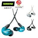 【メーカー保証2年】SHURE シュア SE215 高遮音性イヤホン(有線タイプ) 国内正規品