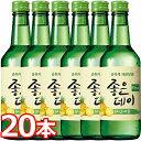 【送料無料】舞鶴 ジョウンデ- パインアップル 焼酎 360ml 13.5% 20本