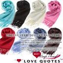 [Love Quotes] love quartz scarf WRAP SCARF (1006G) [RCP] 10P06may13