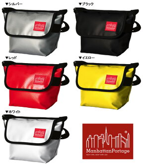Rakuten champions sale, victory Memorial セールマンハッタンポーテージ Messenger bag Vinyl NY Messenger (1603-VL) (5 colors)