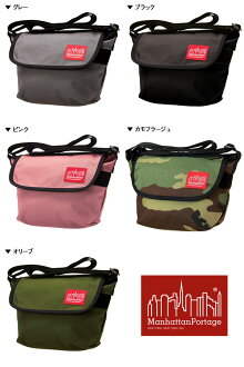 Rakuten champions sale, victory Memorial セールマンハッタンポーテージ Messenger bag Mini NY Messenger (1603) (5 colors)