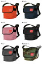It is 10P06may13 (six colors) [RCP]  Vintage Messenger Bag (1605)
