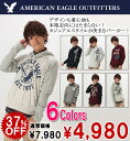 It is (S,M,L,XL) [RCP] 10P06may13 (9856, 9890, 9893) American eagle men parka AE SIGNATURE HOODIE T [six colors]