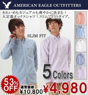 Rakuten champions sale, victory Memorial セールアメリカンイーグル mens casual shirt AE SLIM FIT OXFORD BUTTON-DOWN (5153-8521) (S, M, L, XL, XL)