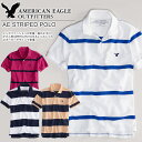 It is (S/M/L/XL) [RCP] 10P06may13 (1513-7354)(1513-7188) American eagle men short sleeves fawn polo shirt AE STRIPED POLO (four colors)
