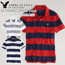 3 American eagle men short sleeves polo shirt AE STRIPED JERSEY POLO color (1513-7355)(S/M/L/XL) [RCP] 10P06may13