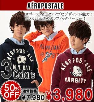 Aeropostale Men's full zip parka parka AERO PANTHER POPOVER HOODIE (3 colors) (S, M, L, XL) (Rakuten great Thanksgiving! , Maximum points 10 times!, instant delivery,, more than 10,800 yen, a Christmas gift)