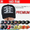 All 16 kinds [RCP] of TRUCK BRAND (truck brand) premium mesh cap snapback hat 10P06may13
