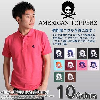 Rakuten champions sale, victory Memorial セールアメリカントッパーズ (AMERICAN TOPPERZ) men's short sleeve Kanoko Polo アフロスカル 5 colors (S/M/L/XL)