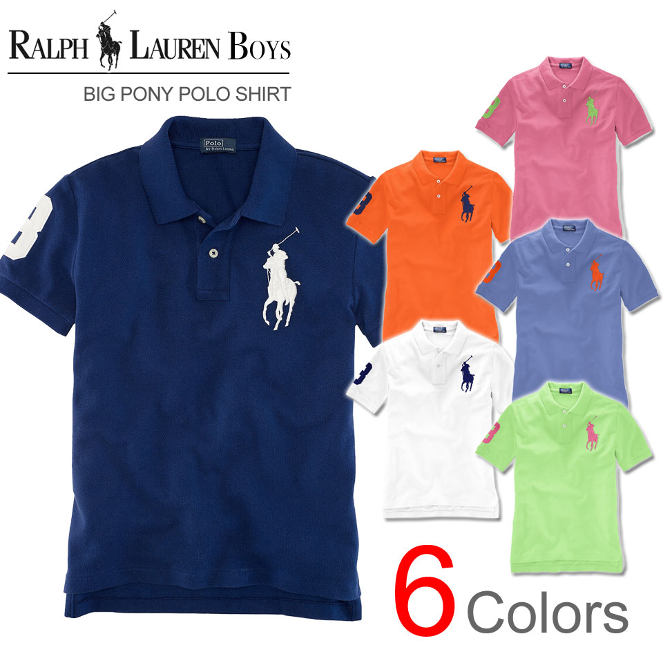 polo ralph lauren on sale