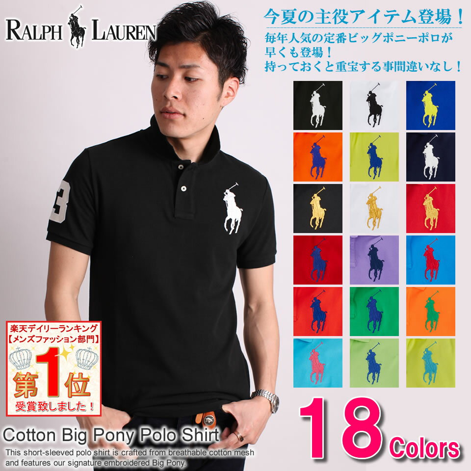 Six colors of polo Ralph Lauren Boys big pony short sleeves polo shirt Short-Sleeved