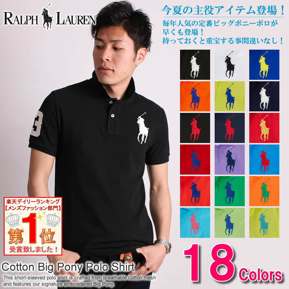 Six colors of polo Ralph Lauren Boys big pony short sleeves polo shirt Short-Sleeved Cotton Polo (POLO RALPH LAUREN)(29196316)(S,M,L,XL), American casual, ...
