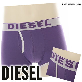 Diesel men boxer (diesel) NEW BREDCOX TRUNK purple (00AEJ8-SDP-613)(S,M,L,XL)( men ,%off, new work is deep-discount and challenges the at half price following, sale ,SALE, low;)!