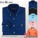 ■ポロ・ラルフローレン メンズ コットンシャツ 長袖 SOLID POPLIN SPORT SHIRT 5色 POLO RALPH LAUREN(8477580...