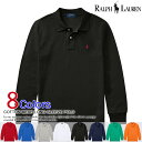 ■ポロ・ラルフローレン ボーイズ ワンポイント刺繍 長袖 ポロシャツ Cotton Mesh Long