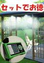 【smtb-k】【w4】<関東~九州は送料無料>自動デジタルタイマー付きミストキットセット(ミストシャワー)