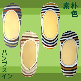 ボーダーパンプスイン ♪ in sneakers OK ★