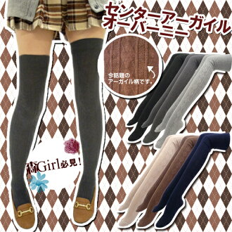 Retro センターアーガイル pattern knee 8 colors (23 cm-25 cm) Argyle pattern Argyle Diamond pattern check pattern knee high knee high socks knee high girly postpartum autumn winter