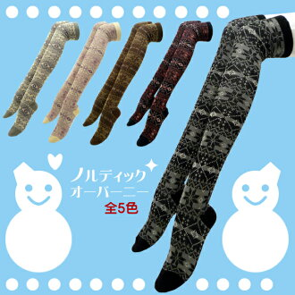 Jacquard autumn winter new Nordic pattern knee ♪ forest GIRL/Vivi series