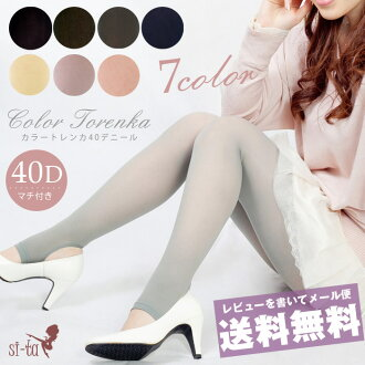 Trench color trench 40 d 40 d nylon leggings inner legs perfectly sheer sense of pastel color Milky color sherbet color see-through kalabari spring summer