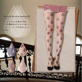 Drops pattern stockings ★ big drop ♪ ♪ 10P30May15