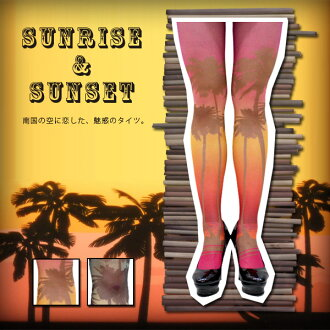 ★ Sunrise & sunset ★ tropical prints and sheer tights ♪ ♪