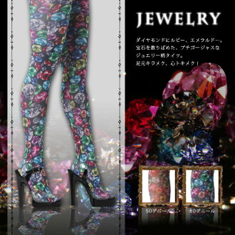 リッチゴー gorgeous ★ jewelry tights! 80 denier