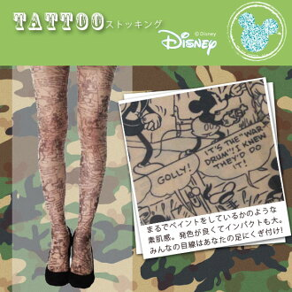 "ディズニータトゥー stockings ""comic pattern"" ★ 20 Denier"