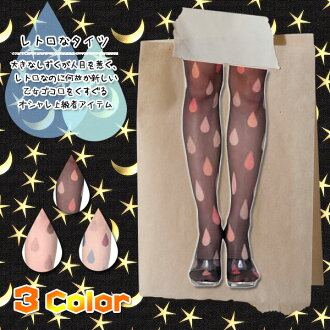 Drops pattern stockings