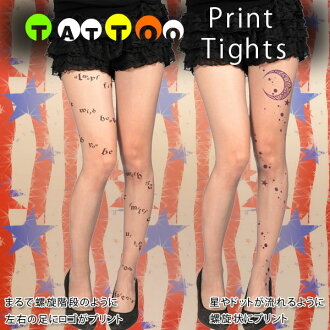 ★ TATTOO print tights ★ spiral logo. Moon and stars!