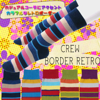 Crew border retro ★ 7 g accent!