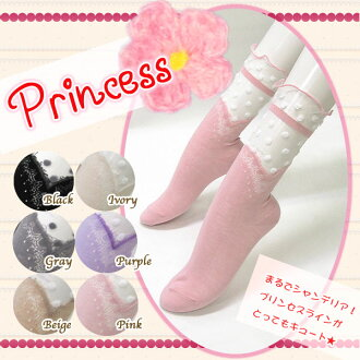 ☆ the ☆ dot & mellow cute ★ see-through crew socks ♪ kalabari 6 colors