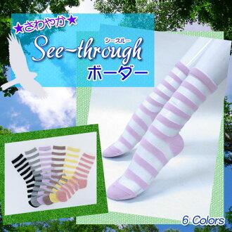 Transparent borders outfit ★ ★ ♪ kalabari 6 colors!