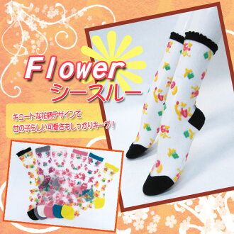 ★ a Cute floral ★ see-through socks ♪ kalabari 6 colors!