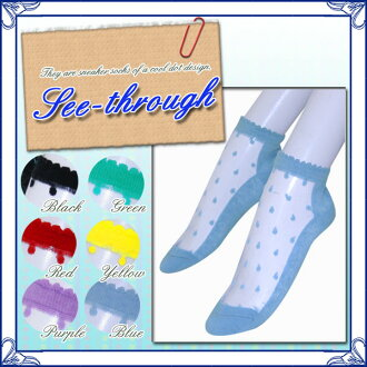 ★ see-through & dot ★ sneaker socks ♪ ♪ kalabari 6 colors